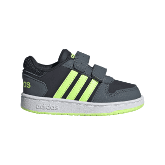 Hoops 2.0 Infant Shoes