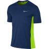 Nike Mens Miler Short Sleeve Run Top